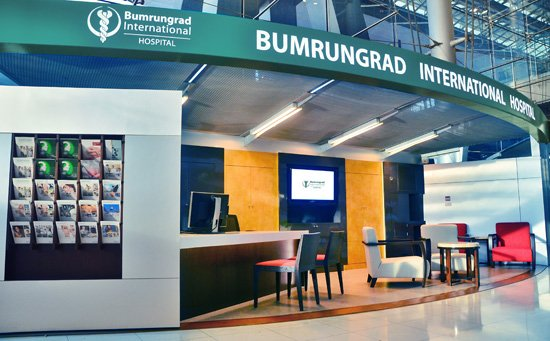 Bumrungrad International Representative at Suvarnabhumi Airport.